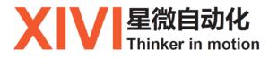 北京星微自动化科技有限公司